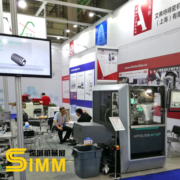 Shenzhen | China Booth 1 / 1G79 www.simmtime.com