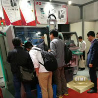 Beijing | China Booth W1 / 692 www.cimtshow.com
