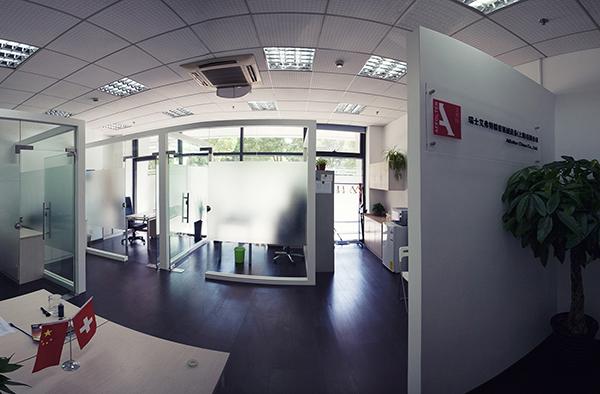 Affolter China Co. ; Ltd - Shanghai