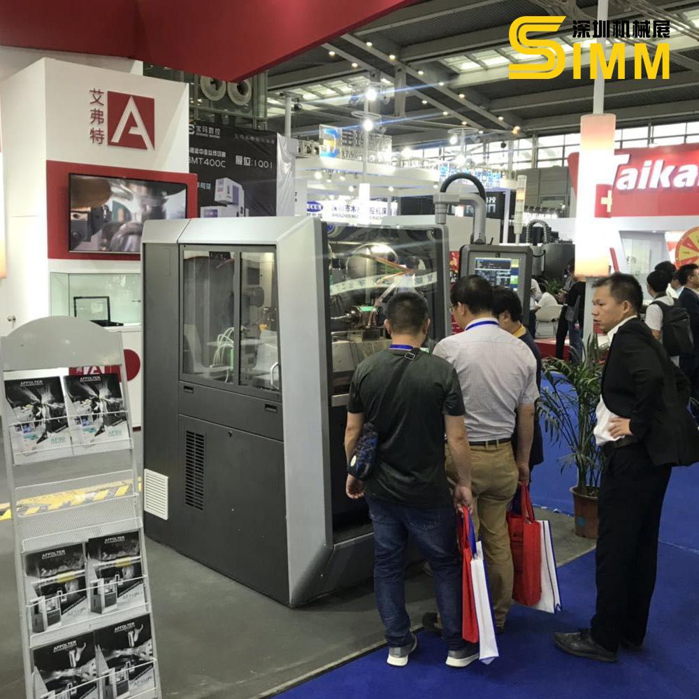 SIMM Show, Tradeshow à Shenzhen   Chine