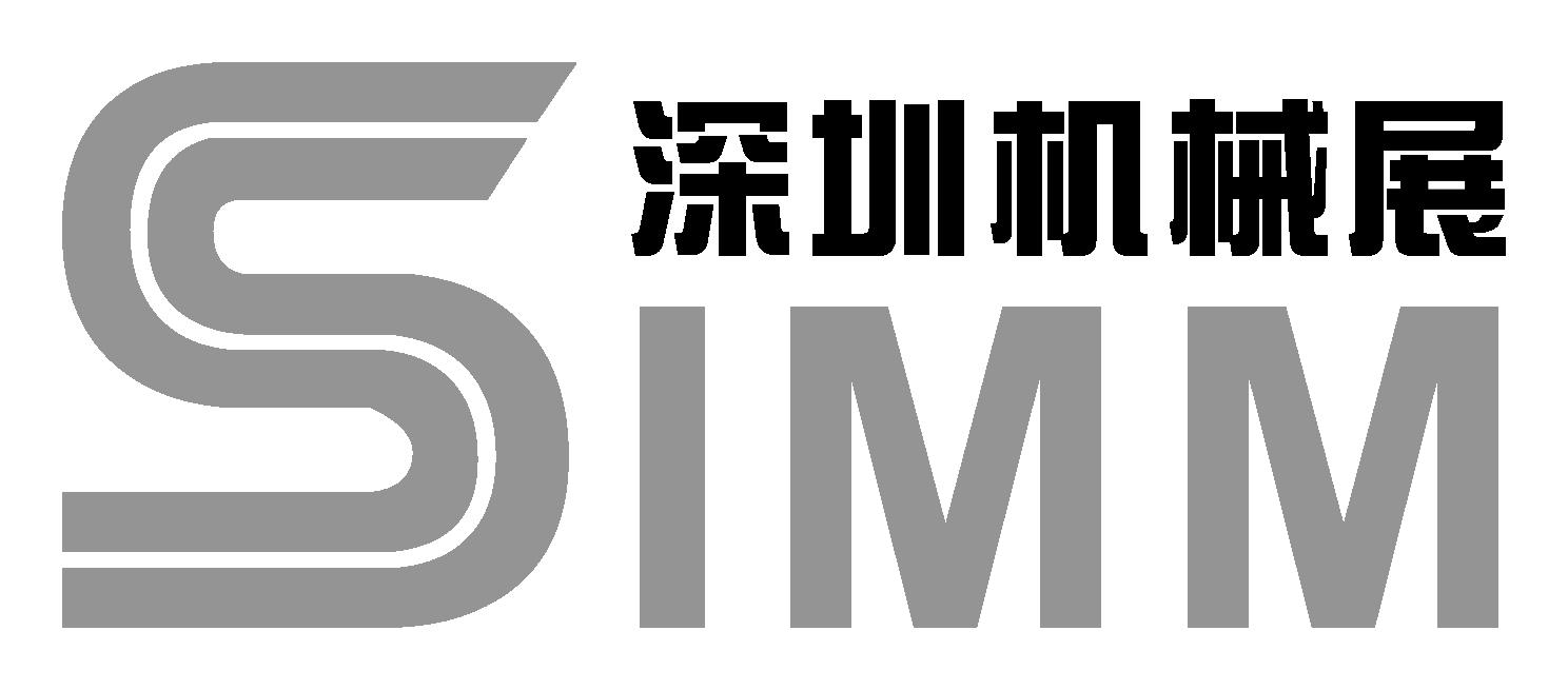 Logo SIMM expo, Tradeshow à Shenzhen | Chine